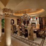 Elegant Dining Room - Colleen Pawling Interior Design